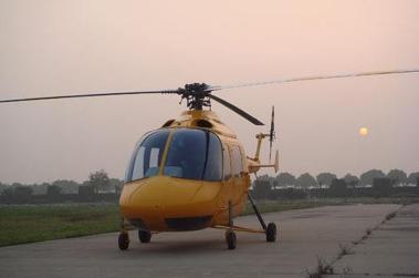 海明堡直升机项目展示